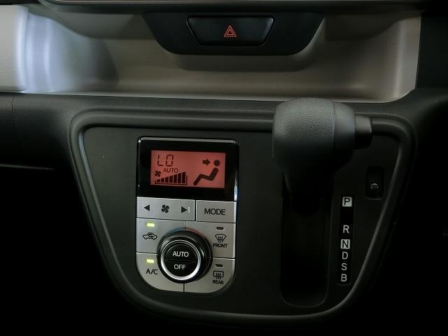 モーダ ミュージックプレイヤー接続可 ETC スマートキー LEDヘッドランプ 記録簿 キーレス CD(8枚目)
