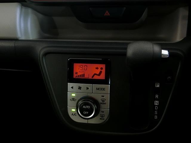 モーダ Gパッケージ ナビ&TV メモリーナビ フルセグ バックカメラ DVD再生 衝突被害軽減システム ETC スマートキー LEDヘッドランプ アイドリングストップ キーレス アルミホイール CD(7枚目)