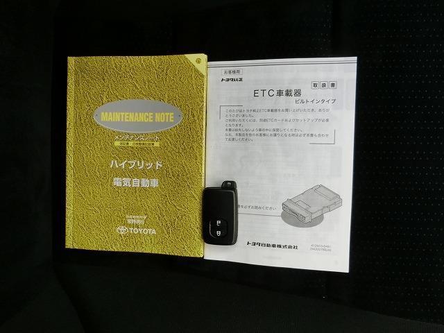ハイブリッドG フルセグナビ バックモニター ETC(17枚目)