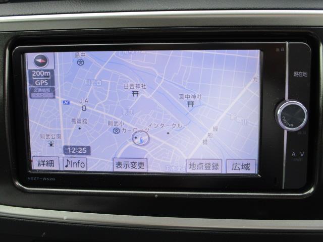 「トヨタ」「オーリス」「コンパクトカー」「岐阜県」の中古車8