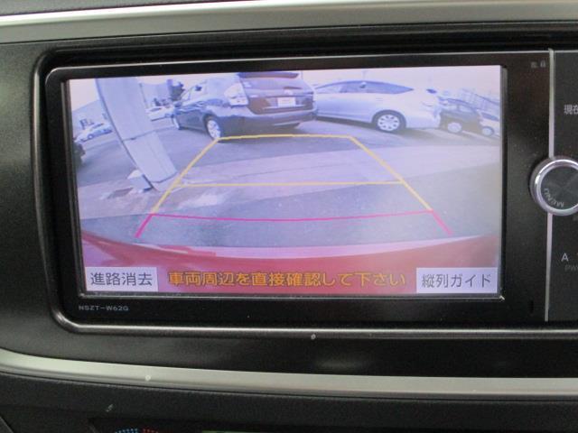 「トヨタ」「オーリス」「コンパクトカー」「岐阜県」の中古車9