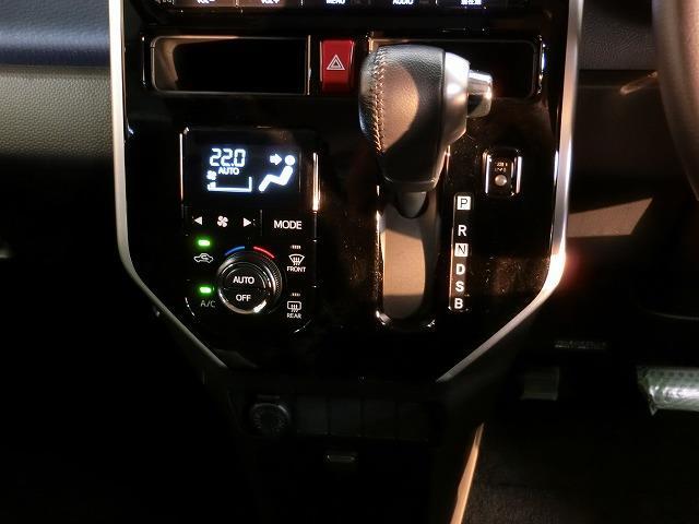 カスタムG S 4WD フルセグナビ バックモニター(7枚目)