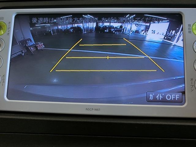 S LEDエディション ワンセグナビ バックカメラ ETC(12枚目)