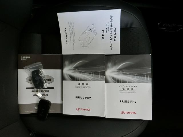 Aレザーパッケージ 衝突被害軽減ブレーキ バックモニター(20枚目)