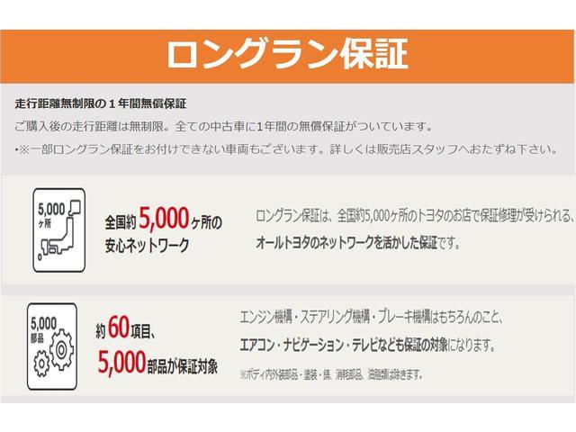 150X ブラッキッシュラウンジ(22枚目)