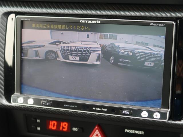 「スバル」「BRZ」「クーペ」「大阪府」の中古車4