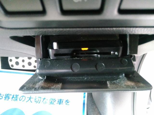 リミテッド D型 純正ダイアトーンナビ バックカメラ ETC(11枚目)