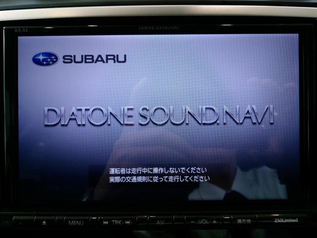 オプション設定の【純正SDナビ】8インチモニターでDVD再生も可能です☆快適で楽しいドライビングを実現します♪