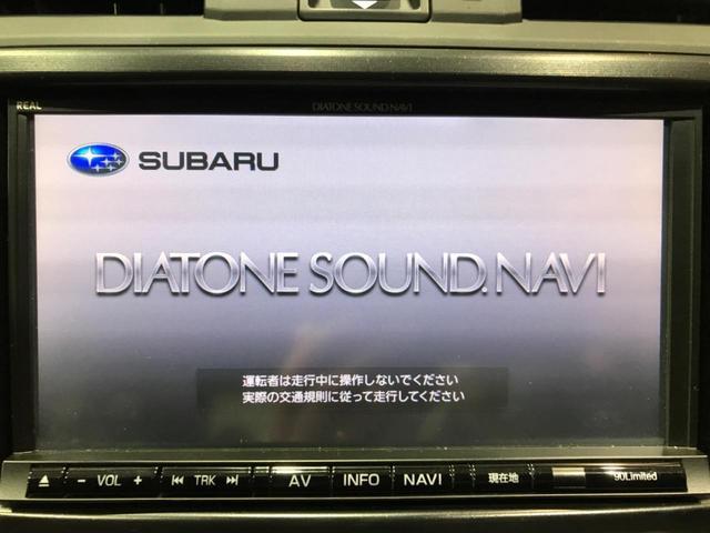 2.0GT-Sアイサイト 純正SDナビ ETC バックカメラ(4枚目)
