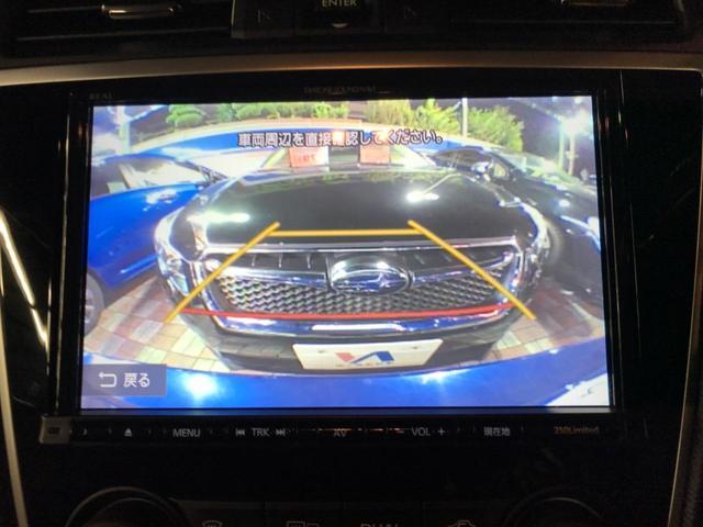1.6GT-Sアイサイト 後期D型 純正8型ナビ バックカメラ ETC シートヒーター LEDヘッド 純正18インチAW(4枚目)
