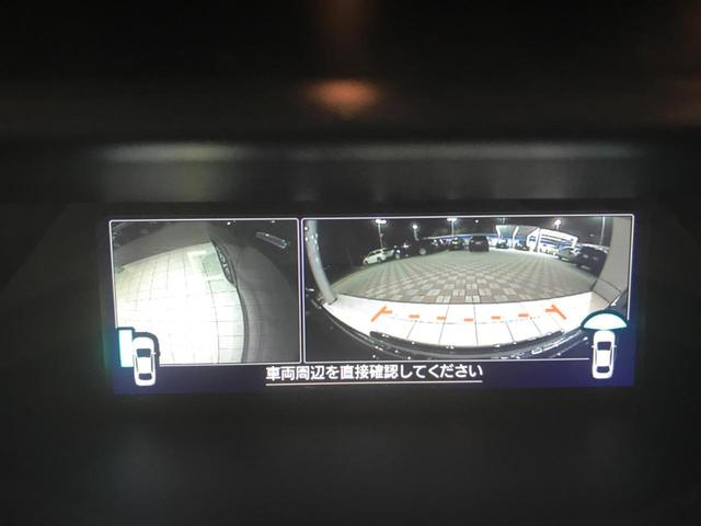 アドバンス セイフティ+ ルーフレール 純正8型ナビ バックカメラ ETC ドラレコ LEDライナー 純正18インチAW(9枚目)