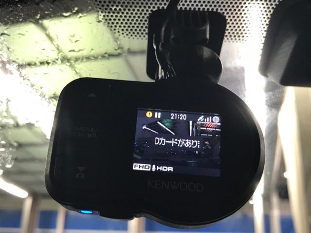 ドライブレコーダーも装備されております!!