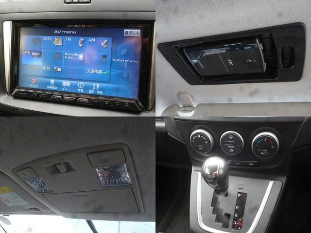 マツダ プレマシー 20S HDDナビ 両側電動 Sキー ETC フルセグTV