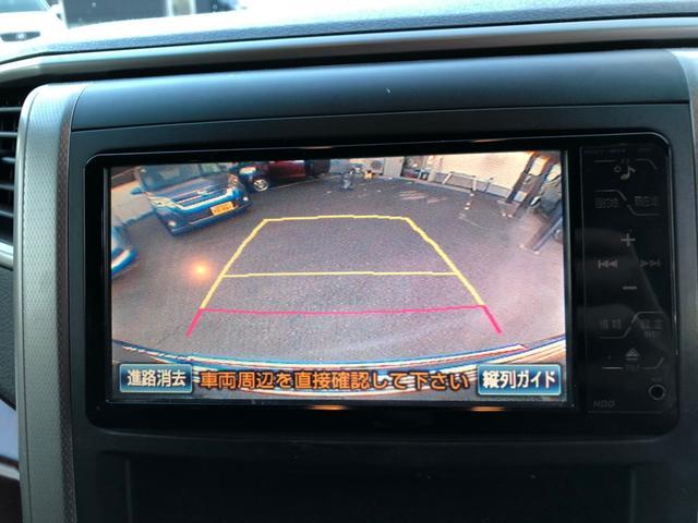 3.5Z 電動スライドドア 純正HDDナビ フルセグTV DVD再生 音楽録音 ETC車載器 フリップダウンモニター HIDヘッド クリアランスソナー バックカメラ クルコン 純正アルミ キャプテンシート(35枚目)