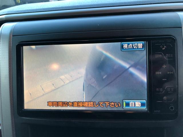 3.5Z 電動スライドドア 純正HDDナビ フルセグTV DVD再生 音楽録音 ETC車載器 フリップダウンモニター HIDヘッド クリアランスソナー バックカメラ クルコン 純正アルミ キャプテンシート(36枚目)