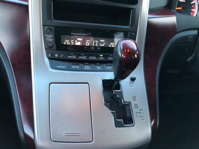 3.5Z 電動スライドドア 純正HDDナビ フルセグTV DVD再生 音楽録音 ETC車載器 フリップダウンモニター HIDヘッド クリアランスソナー バックカメラ クルコン 純正アルミ キャプテンシート(39枚目)
