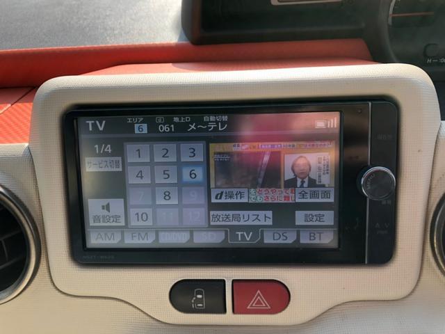 Y HDDナビ BTオーディオ バックカメラ DVD再生 フルセグ ナノイー空気清浄AC スマートキー プッシュスタート ベンチシート パワースライドドア ステアリモコン(27枚目)
