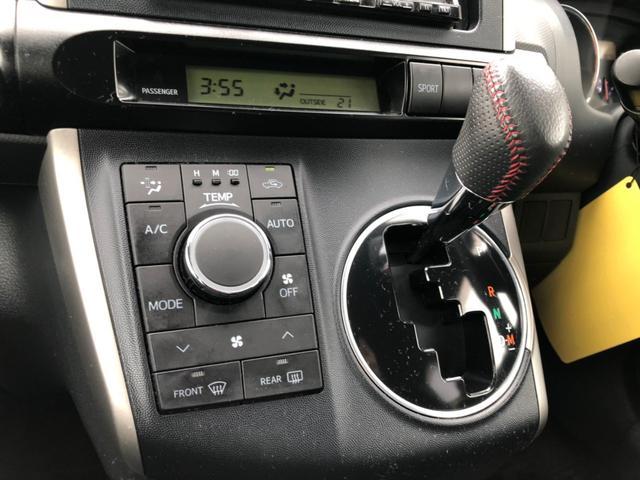2.0Z 社外HDDナビ 音楽録音機能 フルセグTV ETC車載器 Bluetoothオーディオ    クルーズコントロール HIDヘッドランプ フロントフォグ 横滑り防止装置 プッシュスタート スマートキー(28枚目)
