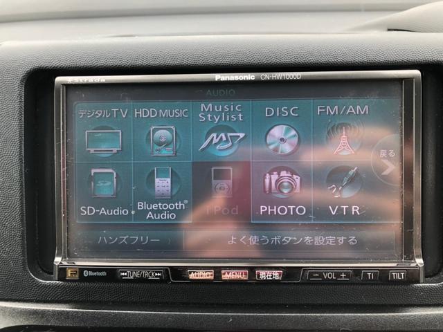 2.0Z 社外HDDナビ 音楽録音機能 フルセグTV ETC車載器 Bluetoothオーディオ    クルーズコントロール HIDヘッドランプ フロントフォグ 横滑り防止装置 プッシュスタート スマートキー(30枚目)