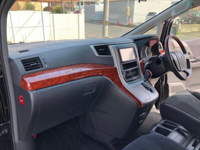 2.4Z プラチナムセレクション 社外HDDナビ 両側電動スライドドア 電動リアゲート HIDヘッドランプ フロントフォグ バックカメラ クリアランスソナー フルセグTV オットマンシート オートエアコン オートライト ETC車載器(23枚目)