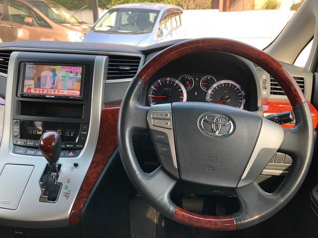 2.4Z プラチナムセレクション 社外HDDナビ 両側電動スライドドア 電動リアゲート HIDヘッドランプ フロントフォグ バックカメラ クリアランスソナー フルセグTV オットマンシート オートエアコン オートライト ETC車載器(24枚目)
