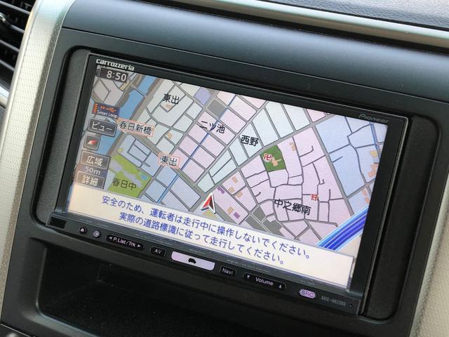 2.4Z プラチナムセレクション 社外HDDナビ 両側電動スライドドア 電動リアゲート HIDヘッドランプ フロントフォグ バックカメラ クリアランスソナー フルセグTV オットマンシート オートエアコン オートライト ETC車載器(25枚目)