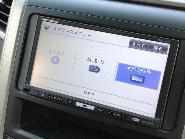 2.4Z プラチナムセレクション 社外HDDナビ 両側電動スライドドア 電動リアゲート HIDヘッドランプ フロントフォグ バックカメラ クリアランスソナー フルセグTV オットマンシート オートエアコン オートライト ETC車載器(26枚目)
