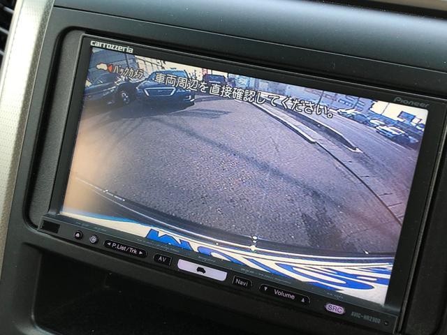 2.4Z プラチナムセレクション 社外HDDナビ 両側電動スライドドア 電動リアゲート HIDヘッドランプ フロントフォグ バックカメラ クリアランスソナー フルセグTV オットマンシート オートエアコン オートライト ETC車載器(28枚目)