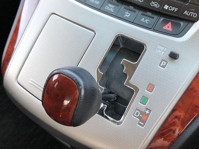 2.4Z プラチナムセレクション 社外HDDナビ 両側電動スライドドア 電動リアゲート HIDヘッドランプ フロントフォグ バックカメラ クリアランスソナー フルセグTV オットマンシート オートエアコン オートライト ETC車載器(30枚目)