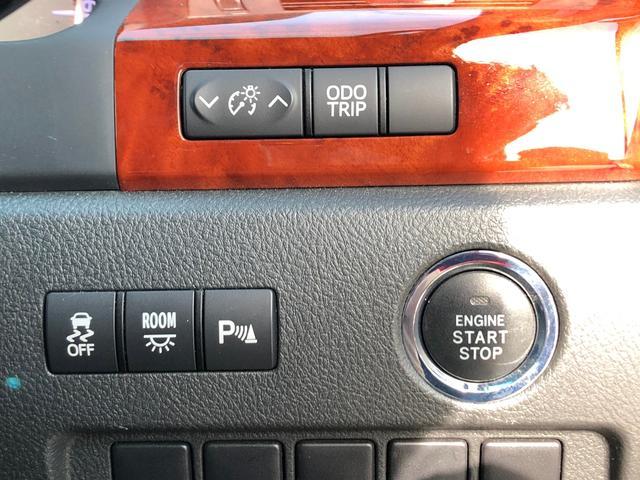 2.4Z プラチナムセレクション 社外HDDナビ 両側電動スライドドア 電動リアゲート HIDヘッドランプ フロントフォグ バックカメラ クリアランスソナー フルセグTV オットマンシート オートエアコン オートライト ETC車載器(32枚目)