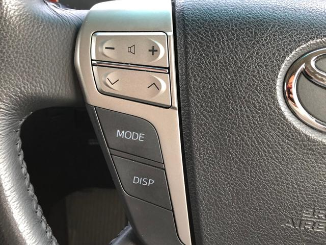 2.4Z プラチナムセレクション 社外HDDナビ 両側電動スライドドア 電動リアゲート HIDヘッドランプ フロントフォグ バックカメラ クリアランスソナー フルセグTV オットマンシート オートエアコン オートライト ETC車載器(33枚目)