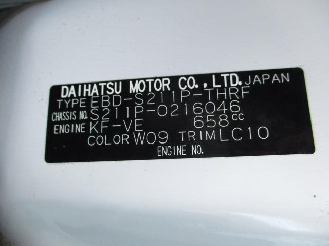 スズキ中古車OK保証(1年・走行距離制限無し)付帯します。