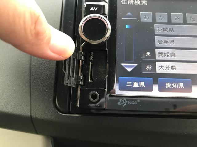 「ダイハツ」「ムーヴ」「コンパクトカー」「三重県」の中古車14
