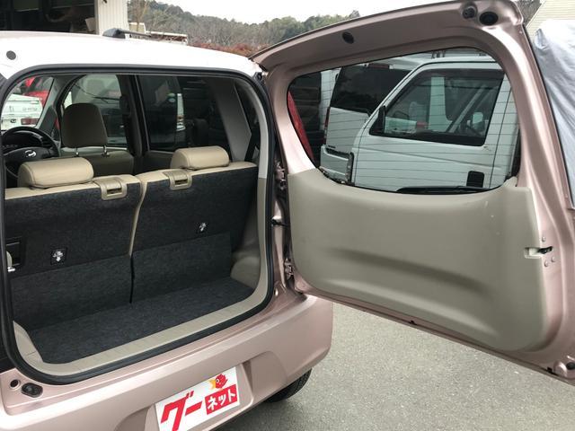 「ダイハツ」「ムーヴ」「コンパクトカー」「三重県」の中古車31