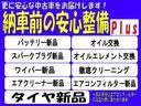 トヨタ カローラランクス Z BLITZスーパーチャージャー 新品ナビ