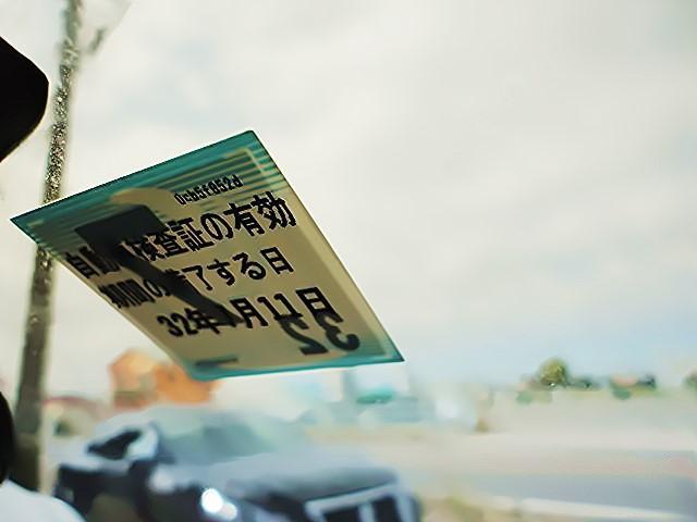 「日産」「レパード」「クーペ」「愛知県」の中古車10