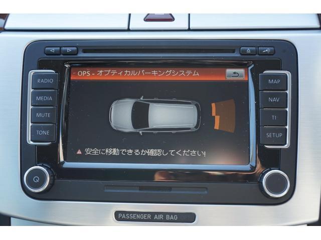 V6 4WD 本革シート ナビ TV HID ETC(13枚目)