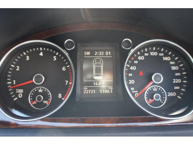V6 4WD 本革シート ナビ TV HID ETC(18枚目)