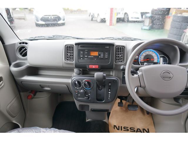 「日産」「NV100クリッパー」「軽自動車」「愛知県」の中古車10