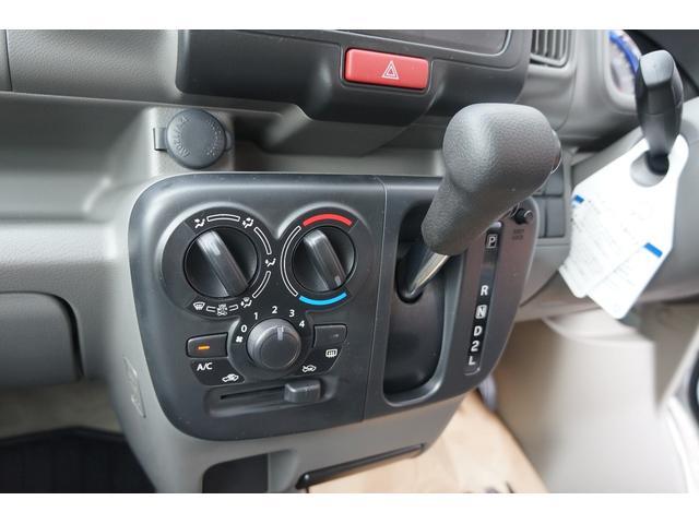 「日産」「NV100クリッパー」「軽自動車」「愛知県」の中古車21