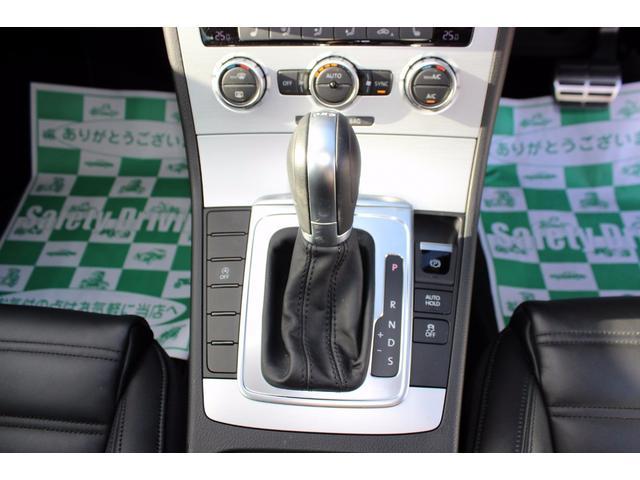 フォルクスワーゲン VW パサートヴァリアント Rラインエディション ブラックレザーシート
