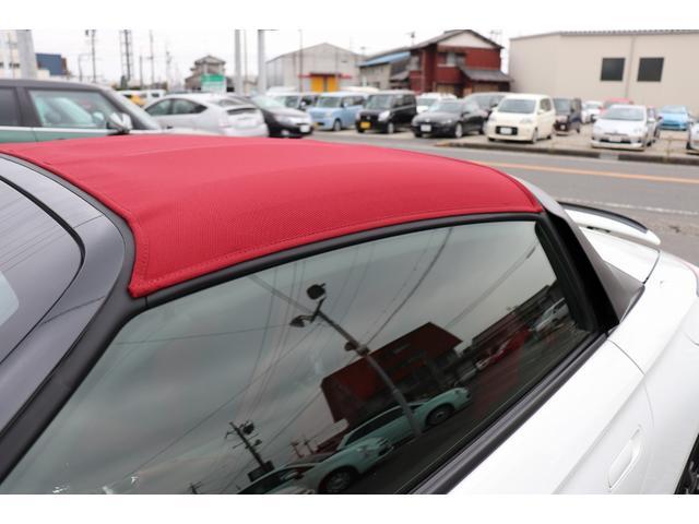 「ホンダ」「S660」「オープンカー」「岐阜県」の中古車35
