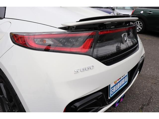 「ホンダ」「S660」「オープンカー」「岐阜県」の中古車40