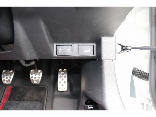 「ホンダ」「S660」「オープンカー」「岐阜県」の中古車64