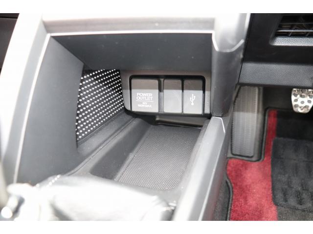 「ホンダ」「S660」「オープンカー」「岐阜県」の中古車68