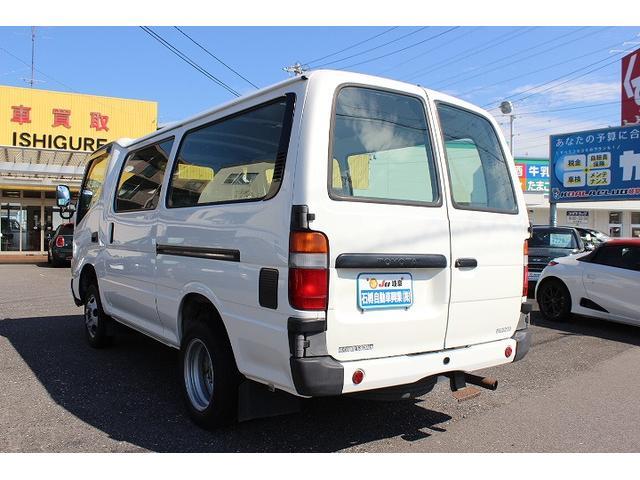 「トヨタ」「ダイナルートバン」「その他」「岐阜県」の中古車8