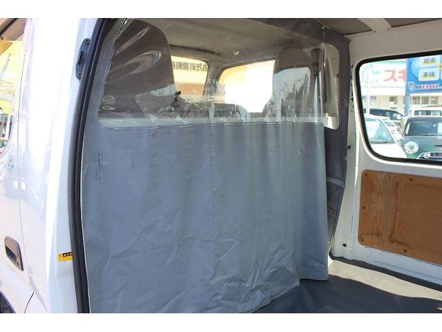 「トヨタ」「ダイナルートバン」「その他」「岐阜県」の中古車44