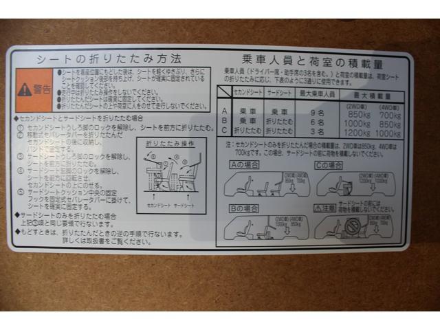 DX 4WD 9人乗り トヨタセーフティーセンス ナビ付き(55枚目)