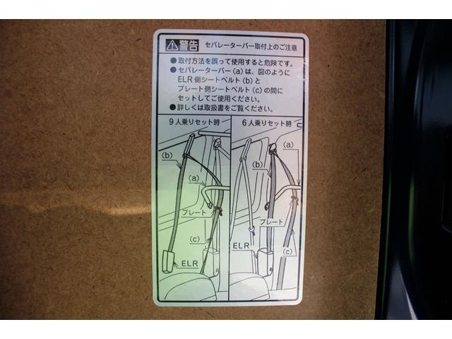 DX 4WD 9人乗り トヨタセーフティーセンス ナビ付き(56枚目)