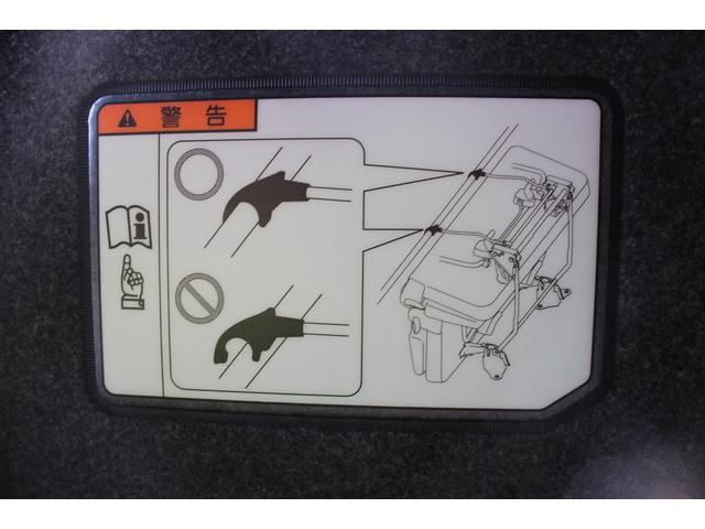 DX 4WD 9人乗り トヨタセーフティーセンス ナビ付き(57枚目)